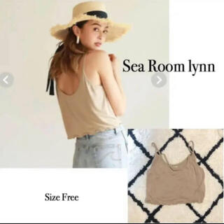 SeaRoomlynn - SeaRoomlynnシールームリン ホルターネックメロウキャミソール ベージュ