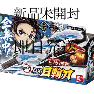 バンダイ(BANDAI)の鬼滅の刃 Dx日輪刀(キャラクターグッズ)