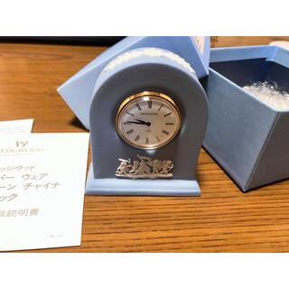 ウェッジウッド(WEDGWOOD)のWEDGWOOD ウェッジウッド 置き時計(置時計)