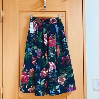 FRAY I.D - 【土日限定SALE】美品*花柄スカート ネイビー  ロングスカート