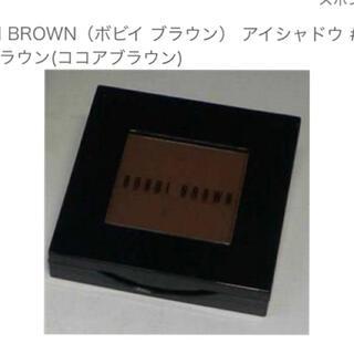 ボビイブラウン(BOBBI BROWN)のボビーブラウン #11 リッチブラウン お試し(その他)