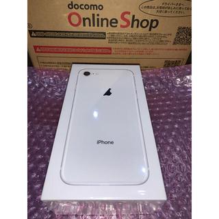 Apple - iPhone8 64GB simフリー 新品未開封