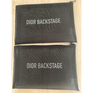 Dior - ディオール ノベルティ メッシュポーチ 2点セット