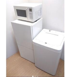 ムジルシリョウヒン(MUJI (無印良品))の無印良品 冷蔵庫 洗濯機 オーブンレンジ 3点セット 人気のシンプルデザイン (冷蔵庫)
