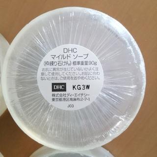ディーエイチシー(DHC)の《AYA さん専用》DHC  マイルドソープ(4個/箱無)(ボディソープ/石鹸)