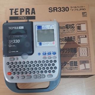 キングジム(キングジム)のTEPRA PRO SR330 本体(OA機器)
