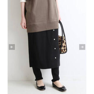 IENA - イエナIENA 新品未使用★ラップスカート風スカッツ38サイズ