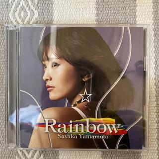 エヌエムビーフォーティーエイト(NMB48)のRainbow(初回生産限定盤)(ポップス/ロック(邦楽))