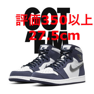 NIKE - 27.5cm NIKE AIR JORDAN 1 RETRO HIGH OG