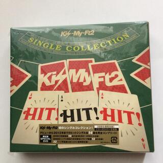 キスマイフットツー(Kis-My-Ft2)の新品未開封 HIT! HIT! HIT!(初回生産限定盤)(ポップス/ロック(邦楽))