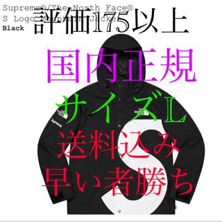 シュプリーム(Supreme)のsupreme シュプリーム マウンテンパーカー Lサイズ(マウンテンパーカー)