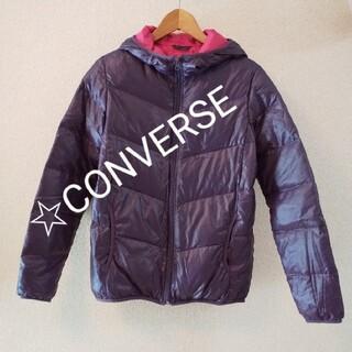 コンバース(CONVERSE)の購入時約¥4,000🤔 CONVERSE ダウン 紫色(ダウンジャケット)