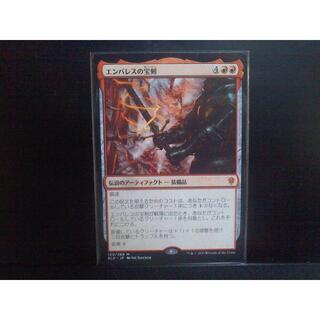 マジックザギャザリング(マジック:ザ・ギャザリング)のMTG エンバレスの宝剣 日本語版(シングルカード)