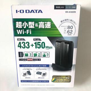 アイオーデータ(IODATA)のアイオデータ WN-AC583RK 無線LAN wifiルーター(PC周辺機器)