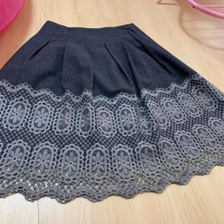 M'S GRACY - エムズグレイシースカート