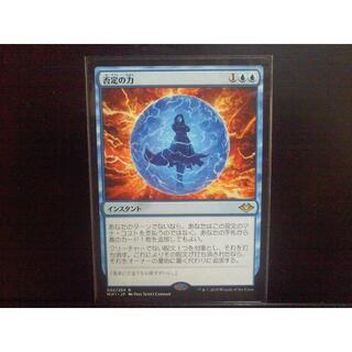 マジックザギャザリング(マジック:ザ・ギャザリング)のMTG 否定の力 日本語版(シングルカード)