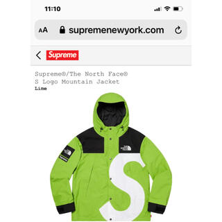 シュプリーム(Supreme)のsupreme The North Face Sサイズ(ダウンジャケット)