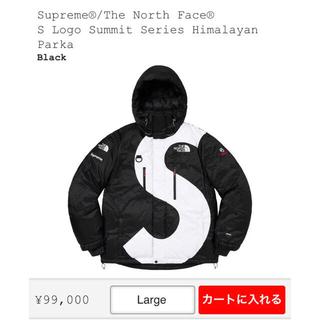 シュプリーム(Supreme)のsupreme S Logo Himalayan Parka L North (マウンテンパーカー)