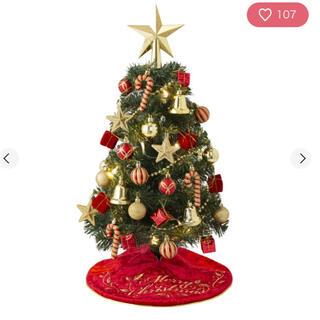 Francfranc - Francfranc クリスマスツリー2020