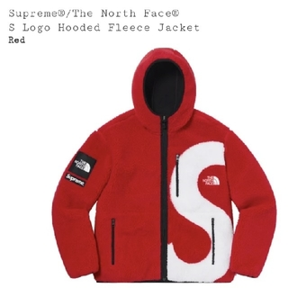 【Sサイズ】s logo fleece jacket 赤