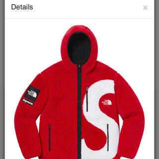 Supreme®/The North Face® S Logo Hooded