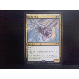 マジックザギャザリング(マジック:ザ・ギャザリング)のMTG 氷牙のコアトル 日本語版(シングルカード)
