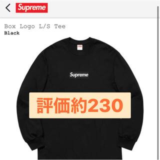シュプリーム(Supreme)のSupreme BOX LOGO L/S Tee Mサイズ(Tシャツ/カットソー(七分/長袖))