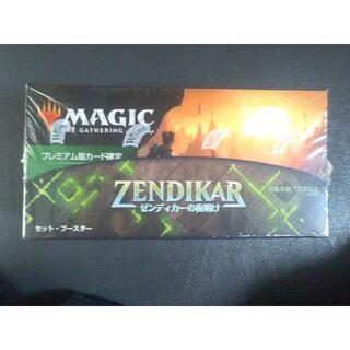 マジックザギャザリング(マジック:ザ・ギャザリング)のMTG ゼンディカーの夜明け セット ブースターBOX 日本語版(Box/デッキ/パック)