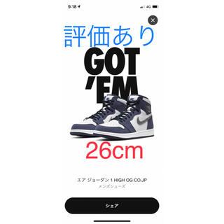 NIKE - エア ジョーダン 1 HIGH OG CO JP