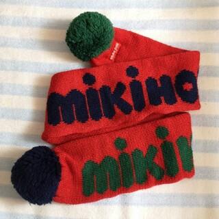 ミキハウス(mikihouse)の【used】マフラー MIKI HOUSEロゴ(マフラー/ストール)