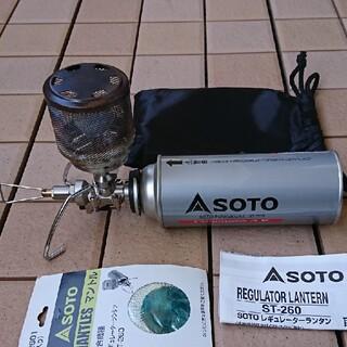 シンフジパートナー(新富士バーナー)のSOTO レギュレーターランタン ST-260 予備ホヤ、 ボンベ1本セット(ライト/ランタン)