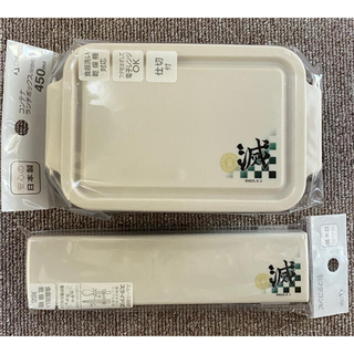 【新品•未使用】鬼滅の刃 お弁当箱 + お箸 & スプーン セット(弁当用品)