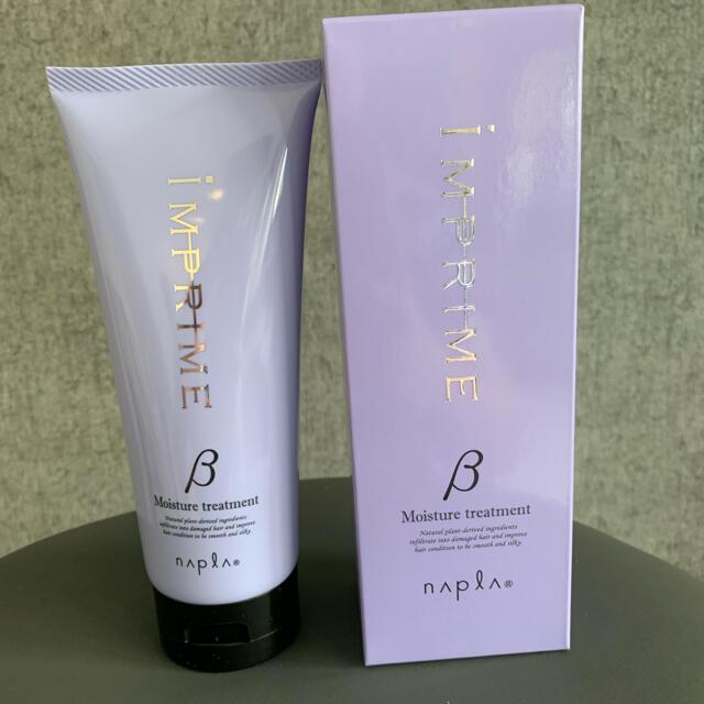 NAPUR(ナプラ)のナプラ インプライム モイスチャートリートメント ベータ 200g コスメ/美容のヘアケア/スタイリング(トリートメント)の商品写真