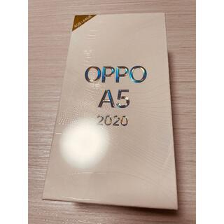 【新品】OPPO A5 2020 ブルー