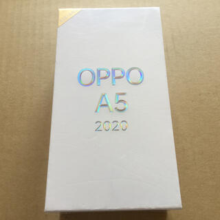 OPPO A5 2020 グリーン SIM フリー