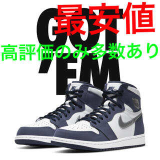 NIKE - ■安心■25.5 NIKE AIR JORDAN 1 HIGH OG co jp