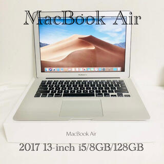 Mac (Apple) - Apple MacBook Air 2017 13インチ MQD32JA/A