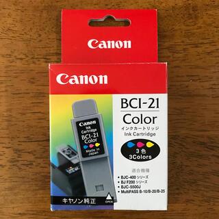 キヤノン(Canon)の未開封〜 キヤノン純正 BCI-21 カラー インクカートリッジ 3色1箱 (PC周辺機器)