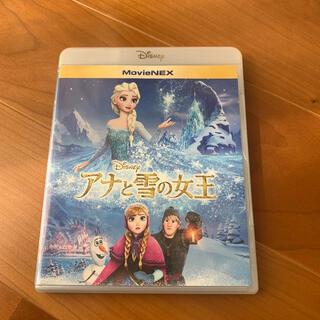 アナトユキノジョオウ(アナと雪の女王)のアナと雪の女王 Blu-ray&DVD(アニメ)