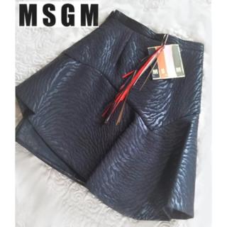 エムエスジイエム(MSGM)の【新品・タグ付】MSGM アシンメトリースカート IT38(ひざ丈スカート)
