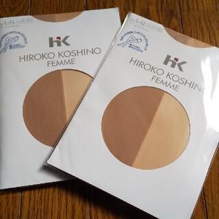 HIROKO KOSHINO - 新品未使用 パンティストッキング2袋セット