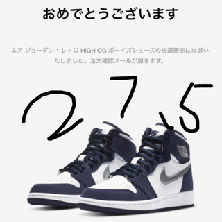 NIKE - NIKE ナイキ AIR JORDAN 1 MIDNIGHT NAVY 27.5