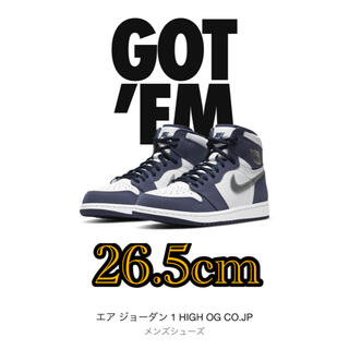 NIKE - Nike Air Jorden 1 HIGH OG CO JP