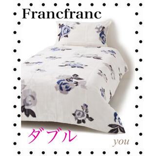 Francfranc - Francfranc 掛け布団カバー ダブル 定価¥10000