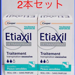 etiaxil デトランスピラン  敏感肌用 15ml 2本