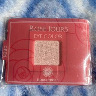 ハウスオブローゼ(HOUSE OF ROSE)のロゼジュールアイカラー アイシャドウ PK-01 淡いピンク ハウスオブローゼ(アイシャドウ)