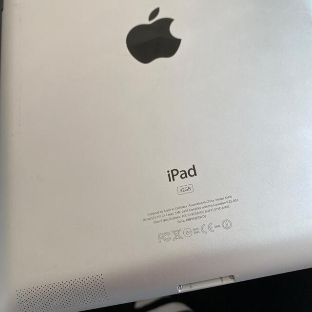 iPad(アイパッド)のiPad (第 3 世代) Wi-Fi:A1416 スマホ/家電/カメラのPC/タブレット(タブレット)の商品写真