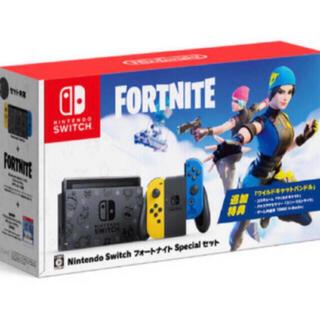 Nintendo Switch - Nintendo Switch フォートナイトSpecial 同梱版 新品未開封