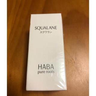 ハーバー(HABA)のハーバー 高品位「スクワラン」 30ml(オイル/美容液)
