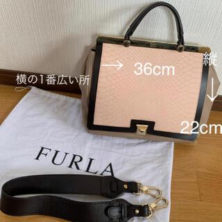 Furla - FURLA☆ピンクパイソン ショルダーバッグ